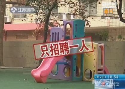 江苏盱眙招聘教师考试偷改分数?官方:纪委已介入调查