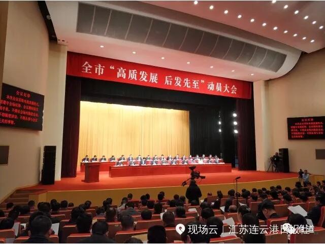 2017国内生产总值增长_淮安人均生产总值