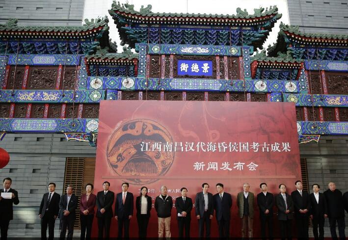 海昏侯墓441件文物亮相北京 引大量市民参观